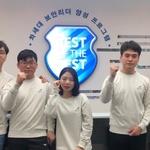 BoB 7기 교육생, 토렌트 불법 저작물 유포 탐지 솔루션 개발해 화제