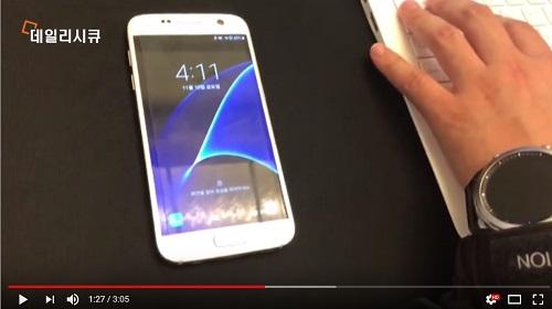 [해킹시연 영상] 스마트폰과 IoT 기기, 블루투스 취약점 해킹공격 국내서 입증...주의
